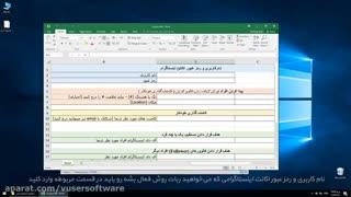 آموزش کار با ربات اینستاگرام نرم افزار کاربر مجازی