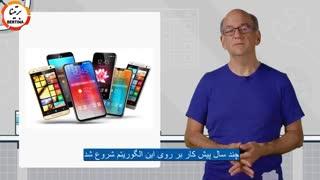 انتخاب یا عدم انتخاب موبایل فرست ایندکس امکان پذیر نیست!