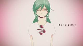 Hatsune Miku _ Goodbye