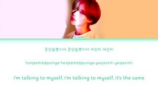 Taemin (태민) – Monologue (혼잣말)