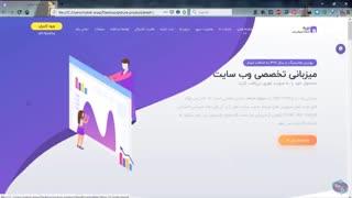 پوسته HTML حرفه ای هاستینگ Bredh | سنترال فایل