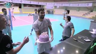 جشن تولد فرهاد قائمی در تمرین تیم ملی والیبال