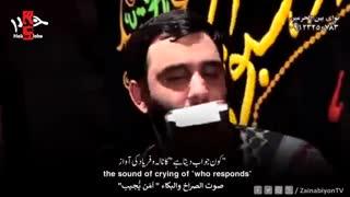 میترسم این چهل روزو دووم نیارم - جواد مقدم | English Urdu Arabic Sub
