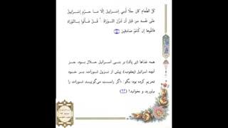 صفحه  062 -قرآن کریم