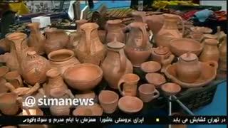 فعالیت 360 رشته صنایع دستی در ایران