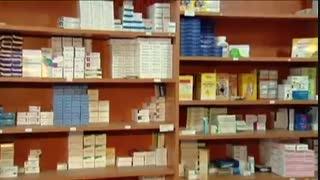 رتبه هفتم ایران در داروسازی دنیا