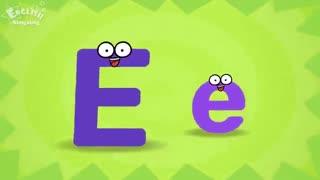 آموزش الفبای انگلیسی با شعر برای کودکان - حرف E