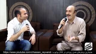 حسن ریوندی و مجید شاپوری - تقلید صدای حرفه ای