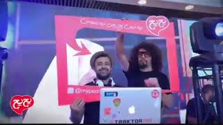ویدئو  کمپین اسنوک بال پچ پچ در مرکز خرید تیراژه ٢ کارى از ایران ایکس گیم