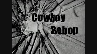 انیمه cowboy bebop کابوی بیباپ قسمت 25 با زیرنویس فارسی