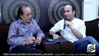مصاحبه و خوانندگی حسن ریوندی با ایرج مهدیان