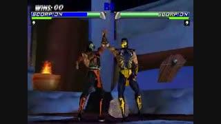 4 دقیقه گیم پلی بازی مورتال کمبت Mortal Kombat Armageddon Elite مکاشفه نخبه برای کامپیوتر