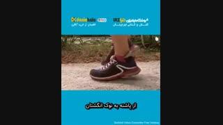 اصولی ترین راههای انتخاب کفش پیاده روی سراسری
