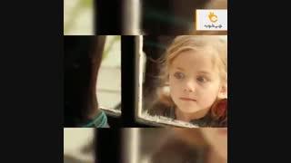ویدیو احساسی کوتاه: دلیل لبخند دیگران باشیم