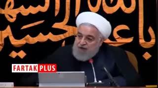 روضه خوانی روحانی در جلسه هیئت دولت