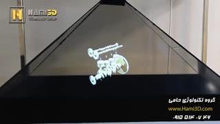 نمایشگر سه بعدی هولوگرام برای محصولات صنعت خودروسازی