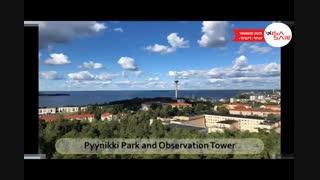 تامپره فنلاند - Tampere - تعیین وقت سفارت فنلاند با ویزاسیر