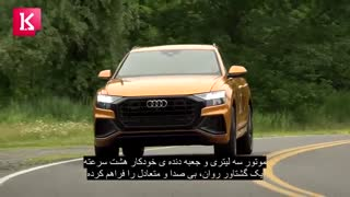 بررسی کوتاه و اجمالی خودروی 2019 Audi Q8