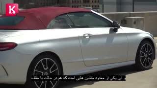 بررسی اجمالی خودروی  Mercedes-Benz C 300