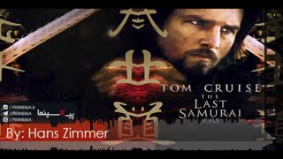 موسیقی متن فیلم آخرین سامورایی اثر هانس زیمر (The Last Samurai)
