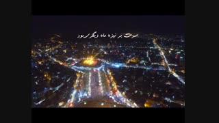 کلیپ شعرخوانی بسیار زیبای حضرت علی اصغر (ع)