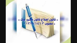 وکیل - وکیل خانواده - وکیل حقوقی - موضوعات حقوقی ۴