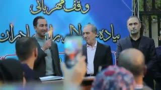 گزارش کامل از مراسم تقدیر شهردار محترم منطقه دو  از اقای دکتر هومن اردبیلی بنیانگذار پیاده راه لاله برای مادران
