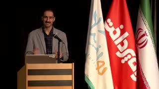رضا قربانی اتفاقات فضای فینتک در ایران را توضیح داد
