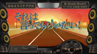 موزیک ویدیو رپ ژاپنی _Hypnosis mic _Buster bros!!! _おはようイケブクロ