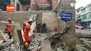 یک کشته و دهها زخمی در نتیجه زلزله ۵.۴ ریشتری در چین