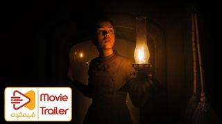 تریلر | فیلم Gretel & Hansel | فیلم ترسناک