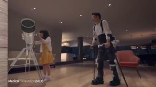 VEX اسکلت روباتیک ساخت شرکت هیوندا