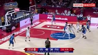 خلاصهبازی ایران - فیلیپین (جامجهانی بسکتبال)