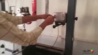 نگارپژوه :: کنترل ارتعاشات با و بدون ویسکوز
