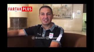بازگشت دستیار ناراضی کیروش به فوتبال ملی، با فرهاد مجیدی!