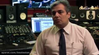 مصاحبه اختصاصی بیتستان با تنها شاگرد ایرانی بزرگترین مهندس صدای جهان