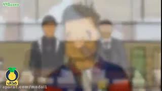انیمیشن؛آخرین روز کوتینیو در بارسلونا
