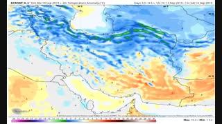 روند آنومالی میانگین دما روزانه طی 5 روز آینده منتهی به یکشنبه 24 شهریور 98