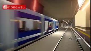 متروی بهارستان روی ریل ساخت ایران