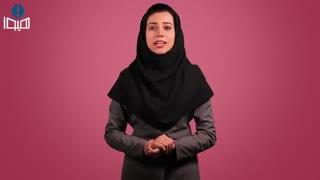 فیلم آموزشی روش های تامین امنیت پیج اینستاگرام