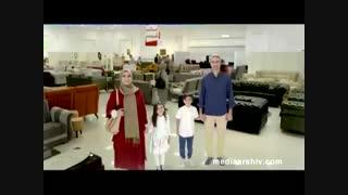 تیزر تلویزیونی سرای ایرانی/گوینده : احسان اسلامی