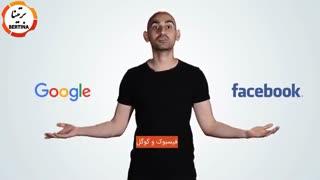 مقایسه تبلیغات در فیس بوک و تبلیغات در گوگل