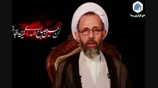ارتباط میان عزاداری امام حسین و تقویت نظام اسلامی