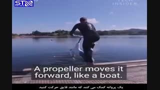 با این دوچرخه روی آب حرکت کنید