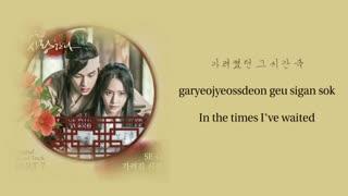 OST سریال پادشاه عاشق به نام Hidden time از SE O