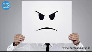 آموزش فرزندپروری و مدیریت خشم در کودکان