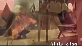 نماهنگ وداع حضرت عباس (ع) - حاج محمود کریمی