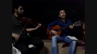 آهنگ بی تو رفتن مجید اصلاح پذیر،اجرا در بوشهر