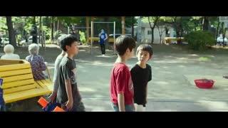 فیلم کره ای خروج Exit 2019+زیرنویس آنلاین  با بازی جو جونگ سوک و کیم یونا