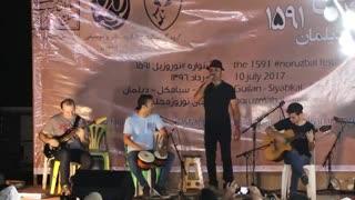 ترانه گیلکی  سارای -بهرام کریمی - اجرای مراسم نوروزبل دیلمان